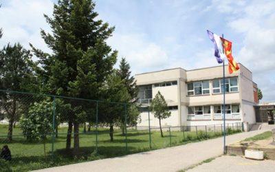 """Реконструкција на фасадата во ООУ """"Ванчо Прке"""""""