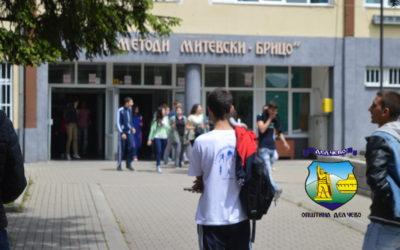 Утврдени стипендистите на Општина Делчево по повторениот Конкурс