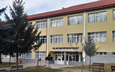 """Проекти за нови инвестиции во делчевската гимназија """"М.М.Брицо"""""""