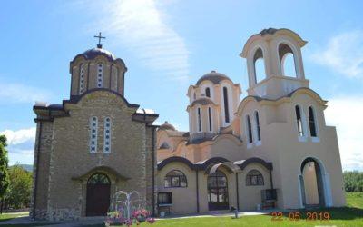 """Продолжи доизградбата на соборниот храм """"Св.Кирил и Методиј"""" во Делчево"""