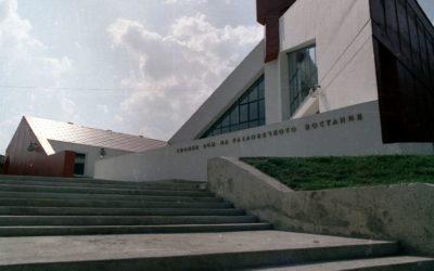 """Обезбедени средства за доизградба на кровната конструкција на Спомен-домот """"Разловечко востание"""""""