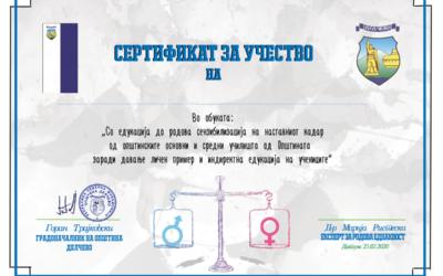 Обука за родова сензибилизација на наставниот кадар во Делчево