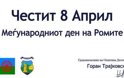 Честитка од градоначалникот Трајковски по повод Меѓународниот ден на Ромите