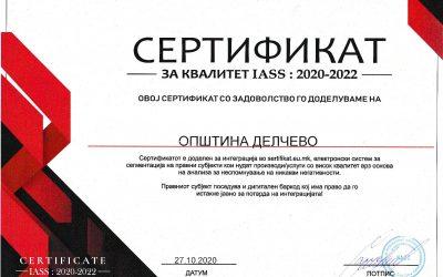 Општина Делчево со Сертификат за квалитет
