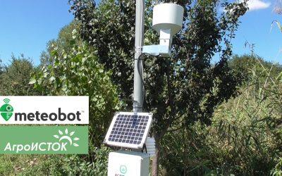 Мобилната апликација за агрометеоролошката станица достапна за земјоделците