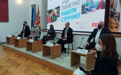 Регионална средба за унапредување на средното стручно образование