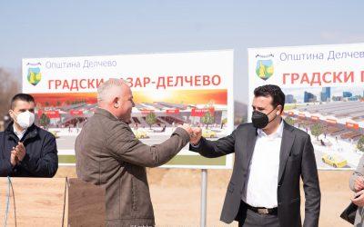 Премиерот Заев: Развиени општини значат силна економија, Делчево со новиот капитален проект дава стимул за локалниот економски развој