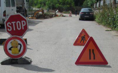 """Соопштение заради изведување градежни работи и асфалтирање на дел од улицата """"Маршал Тито"""" во Делчево"""
