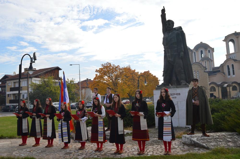 Во Делчево одбележан Денот на македонската револуционарена борба