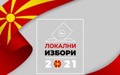 Објавени описите на избирачките места кои се определени за гласање на територијата на Општина Делчево